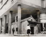 Greek chapel, 24th November 1963.