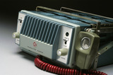 """Pye 'Ranger' VHF radio telephone set, c 1960s."""