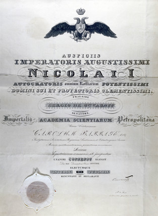 Diploma from Imperialis Academia Scientiarium Petropolitana, 19th century.