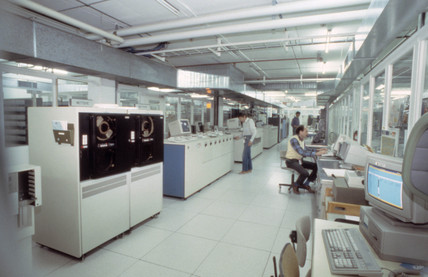 Control Room of CERN's automated tape vault, 1990s.