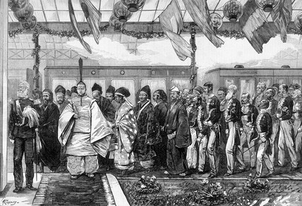 'Opening of the first permanent railway in Japan', 1872.