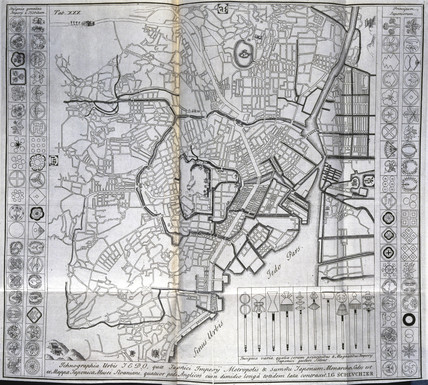 Map Of Edo Present Day Tokyo Japan C 1690 By Scheuchzer J G At