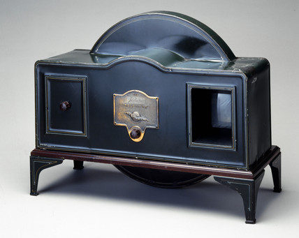 Baird Televisor 1930 At Science And Society Picture Library