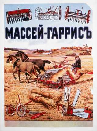 Poster advertising Masey-Harris farm machinery, Rusian, 1891-1910.