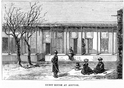 'Guest House at Arytsh', Turkestan, 1874.