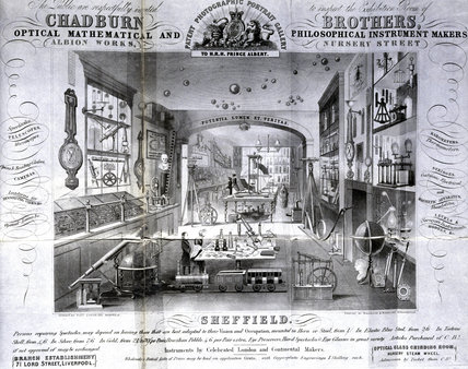 Trade advertisement for the Chadburn Brothers of Sheffield, 1851.