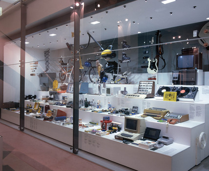 'Technology in Everyday Life 1968-2000', Science Museum, London, 2000.