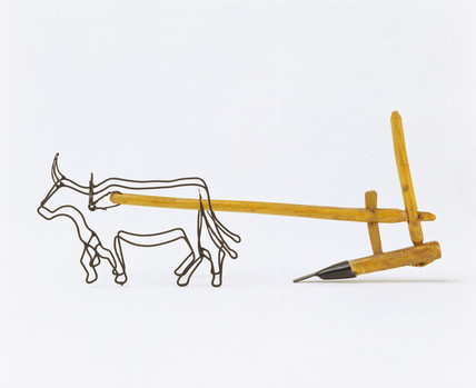 Ancient Chinese plough.