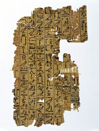 Piece of papyrus with hieroglyphic inscription, Egyptian, 1400-1200 BC.