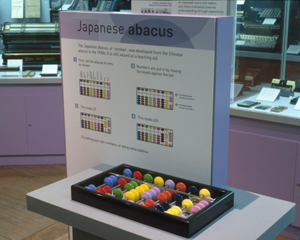 Japanese abacus interactive, Science Museum, April 2001.
