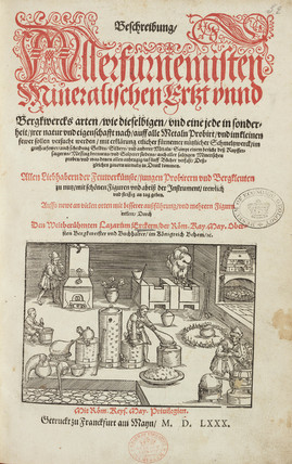 Title page from a book on metallurgy, 1580.