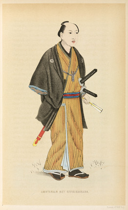 Government official, Japan, 1867.