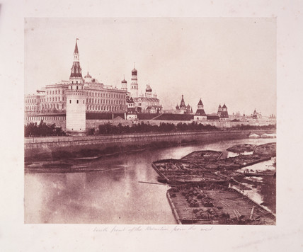 'South Front of the Kremlin From the West', 1852.