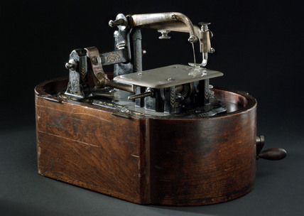 Early Wheeler and Wilson hand powered lock stich sewing machine, model, c 1885.