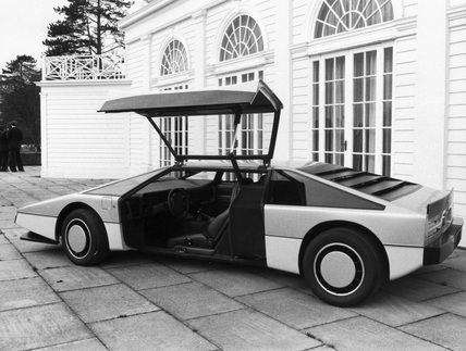 Aston Martin Bulldog 1979 By Meagher Stan At Science And