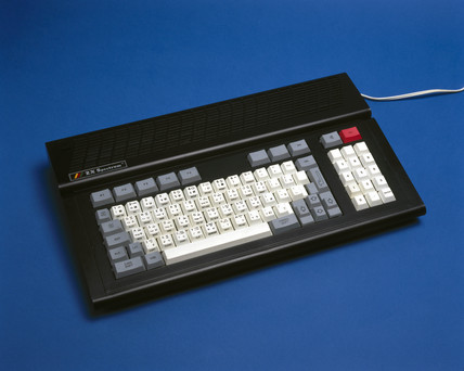 Soviet Sinclair Spectrum clone keyboard, c 1985.