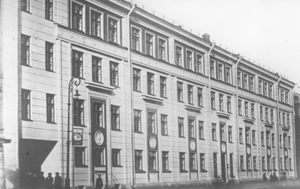 School on Mayakovsky Street