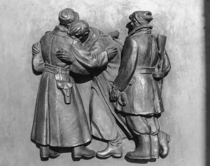 Slavin Monument, commemorating Russian soldiers who died in 1945