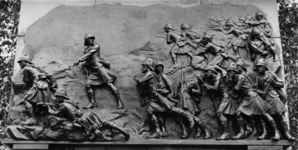 Black Watch Boer War Memorial