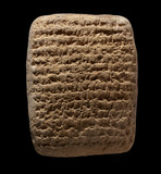 Clay tablet with cuneiform script on both sides