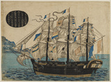 Dutch sailing boat, with flag of VOC