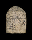 Limestone stela depicting the worship of the divine cats of Re and Atum
