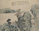 Landscape with a traveller on a bridge