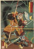 Yamamoto kamsuke the one-eyed general holding victim's severed head.