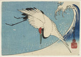 Woodblock print - Crane, gauffrage on body & feathers in flight over a breaking wave
