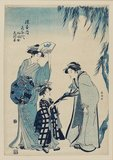 An oiran with a fanlooking at her kamuro who offers a bunch of iris to her attendant
