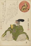Monkey dressed as a poet. Inset of tiger.