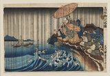 Nichiren's prayer for rain answered T Ryozen-ga-saki, Kamakura, in 1271.