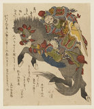 A Chinese warrior on a prancing horse