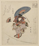 The priest Sōjō Henjō, who fell