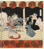 The Dance at Furuichi for the Hisakataya Group, 2