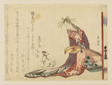 Woman with a koto on her lap, looking at her dog