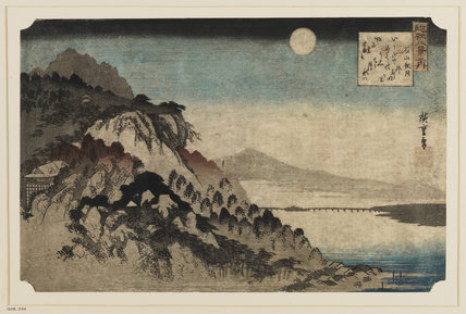 Autumn moon at Ishinama