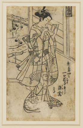 Onoe Kikingoro I as a woman reading a book