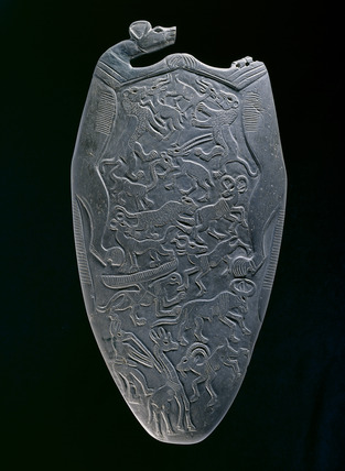 Ceremonial palette
