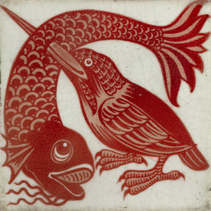 Tile with kingfisher with beak through fish