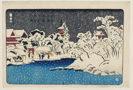 View of Benten Shrine, Kinryuzan Temple, Asakusa in snow
