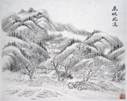 Mountain landscape with a bridge and buildings