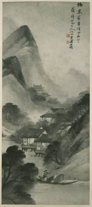 Mountain landscape with a figure in a boat