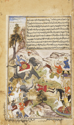 Scene of battle between King of Anga and Pandavas