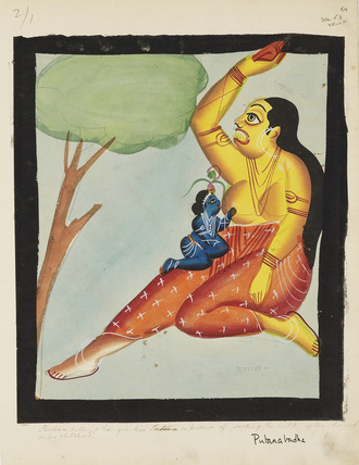 Bala Krsna and the demonness Putana