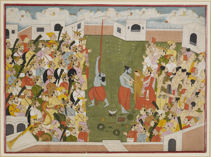 Arjuna competing in an archery contest