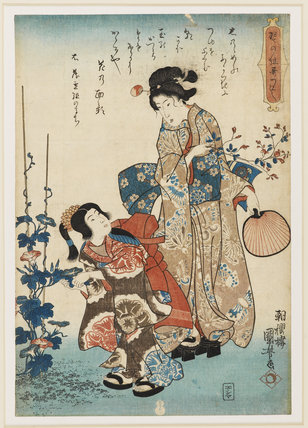 Woman & her maid with a Morning Glory
