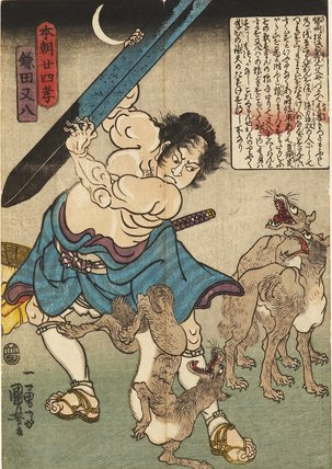 Kamada Motahichi fighting wolves at Ashigarayama