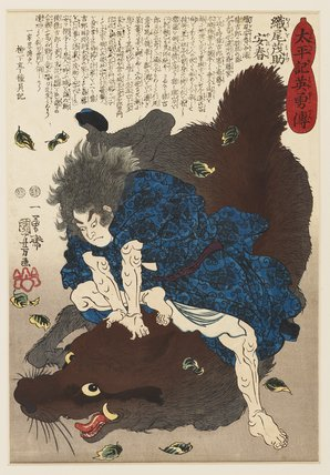 Horio Yoshiheru as a youth overcoming a huge wild boar with his hands