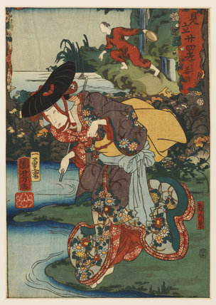 Kuzu-no-ha elaborately dressed, by a stream.